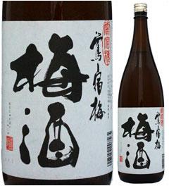 14度 鶯宿梅 梅酒 1800ml瓶 梅酒 日新酒類 徳島県 化粧箱なし