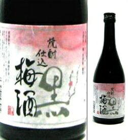 11度 土佐菊水 焼酎仕込梅酒 黒 500ml瓶 菊水酒造 高知県 化粧箱なし
