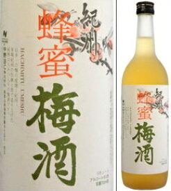 12度 蜂蜜梅酒 720ml瓶 純粋はちみつ入り 中野BC 和歌山県 化粧箱なし
