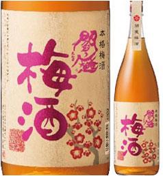 14度 閻魔梅酒 1800ml瓶 本格梅酒 老松酒造 大分県 数量限定品 化粧箱なし