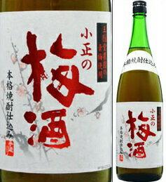 14度 小正梅酒 1800ml瓶 梅酒 小正醸造 鹿児島県 化粧箱なし