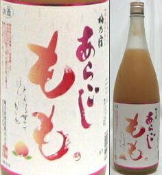 8度 梅乃宿 あらごしもも酒 1800ml瓶 清酒ベースリキュール 梅乃宿酒造 奈良県 化粧箱なし