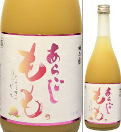 8度 梅乃宿 あらごしもも酒 720ml瓶 清酒ベースリキュール 梅乃宿酒造 奈良県 化粧箱なし