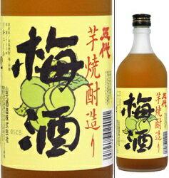 12度 芋焼酎造り 五代梅酒 720ml瓶 芋焼酎ベース梅酒 山元酒造 鹿児島県 化粧箱なし