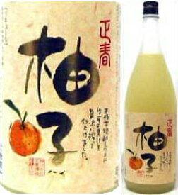8度 正春の柚子 1800ml瓶 芋焼酎ベースゆずリキュール 正春酒造 宮崎県 化粧箱なし
