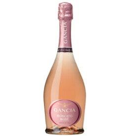 【取寄商品】ガンチア・モスカート・ロゼ 750ml瓶 イタリア ロゼスパークリングワイン ガンチア社 箱無し