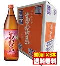 25度茜霧島900ml瓶芋焼酎宮崎県霧島酒造西濃運輸限定送料無料