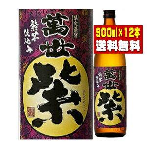 25度 萬世紫芋造り 900ml瓶 12本 送料無料 紫芋使用芋焼酎 萬世酒造 鹿児島県 化粧箱なし