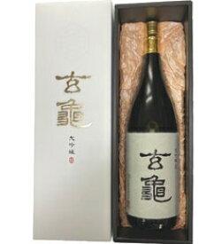 【取寄商品】亀の井 大吟醸 玄亀 1800ml瓶 亀の井酒造 大分県 化粧箱入