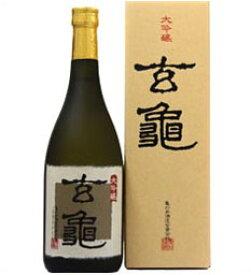 【取寄商品】亀の井 大吟醸 玄亀 720ml瓶 亀の井酒造 大分県 化粧箱入