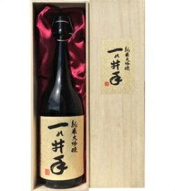 一の井手 純米大吟醸 1800ml瓶 日本酒 大分県 久家本店 化粧箱入