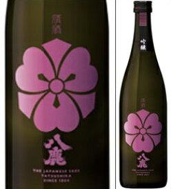 【取寄商品】八鹿 吟醸(桃) 720ml瓶 八鹿酒造 大分県 化粧箱なし