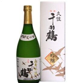 【取寄商品】千羽鶴 吟醸 720ml瓶 佐藤酒造 大分県 化粧箱入