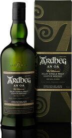 ウイスキー アードベッグ アン・オー 46.6度 700ml[正規] 箱付 whisky ARDBEG ※【送料無料(北海道・東北・沖縄以外)】