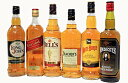スコッチウイスキー飲み比べ限定6本セットホワイトホース、ベル、ウインチェスター、ジョニ赤、ロングジョン、ティー…