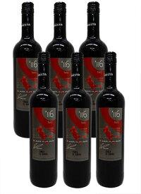 ボデガ・イニエスタ・ミヌート116・ティント 赤 wine red tinto iniesta [6本セット] ※【送料無料(北海道・東北・沖縄以外)】