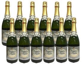 マルケス・デ・ラス クエバス ブリュット スペイン産 スパークリングワイン 辛口 750ml 12本セット ※【送料無料(北海道・東北・沖縄以外)】