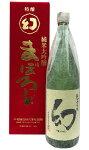 純米大吟醸幻(まぼろし)赤箱1800ml