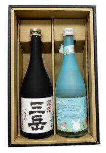 高級芋焼酎2本セット 三岳原酒39度 蜜芋焼酎mimi(ミミ)25度 720ml ※【送料無料(北海道・東北・沖縄以外)】