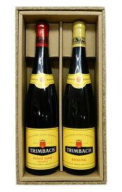 高級フランスワイン 750ml 2本セット トリンバック 赤(ピノ・ノワール・レゼルヴ)&白(リースリング) ※【送料無料(北海道・東北・沖縄以外)】