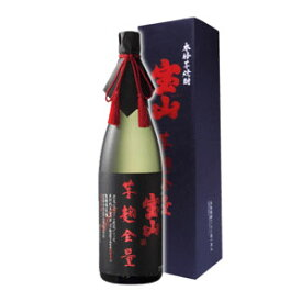 宝山 綾紫芋麹全量 1.8L [化粧箱入]
