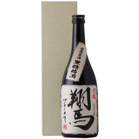 名入れ黒糖梅酒 720ml 【紙箱入】