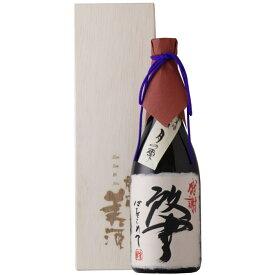 【名入れ酒】【純米大吟醸】月の雫720ml