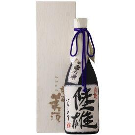 名入れ日本酒【純米大吟醸酒】雪の雫720ml【桐箱入り】