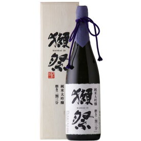 【専用木箱入】獺祭 磨き二割三分 1800mL 純米大吟醸