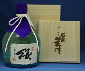 名入れ 日本酒/究極の純米大吟醸・斗瓶  蒼の雫1800ml 桐箱入り