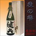名入れ焼酎/麦焼酎 麦の雫 1800ml【桐箱入】【送料無料】【ギフト包装】