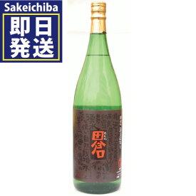田倉 1800ml 芋焼酎