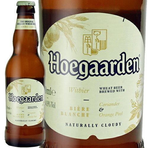 ヒューガルデン ホワイト 330ml ベルギー 並行品