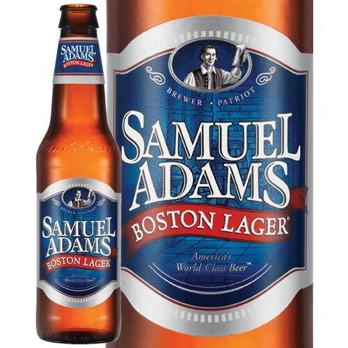 サミエル アダムス ボストン ラガー 355ml アメリカ