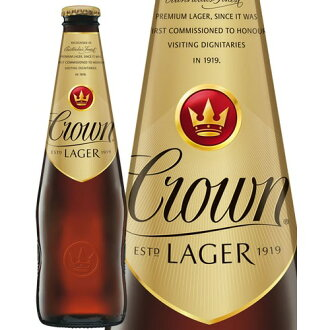 330 ml of Carlton crown rugger Carlton Crown Lager beer Australia (jan-93248327)(jan-93248327)