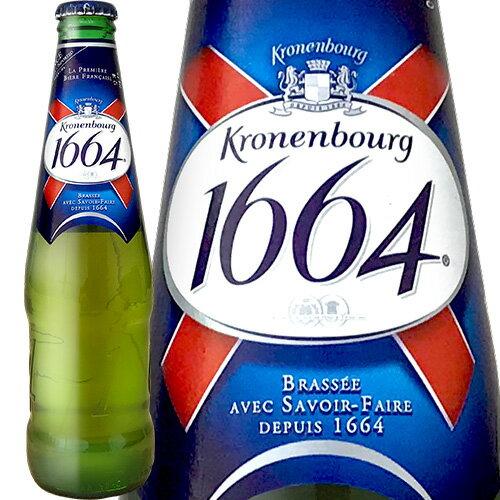 クローネンブルグ 1664 330ml フランス