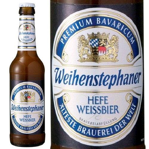 ヴァイエンステファン ヘフヴァイス 330ml ドイツ ビール