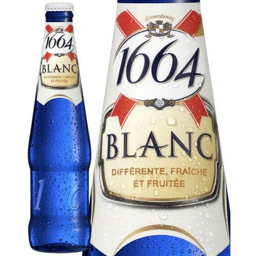 クローネンブルグ ブラン 1664 330ml フランス