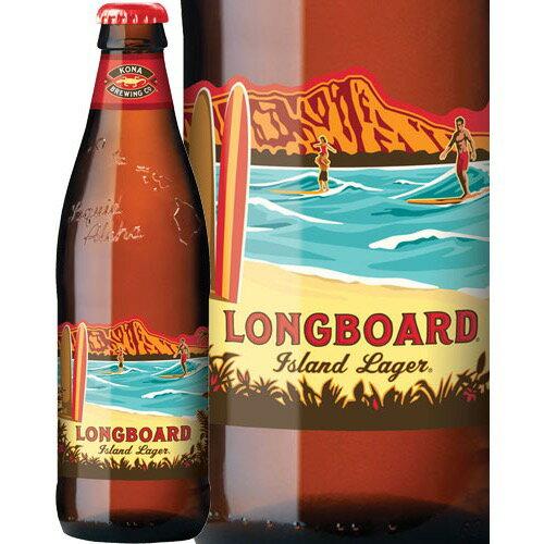 【あす楽】 コナビール ロングボード アイランドラガー 355m ハワイ(アメリカ) お土産(おみやげ)
