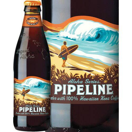 冬季限定 コナビール パイプライン ポーター 355ml ハワイ(アメリカ)