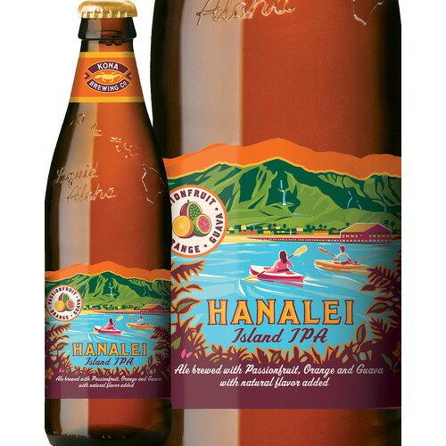 コナビール ハナレイ アイランド IPA 355ml 輸入ビール ハワイ(アメリカ) お土産(おみやげ)