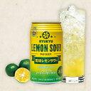 琉球レモンサワー 沖縄 350ml 泡盛 シークヮーサー