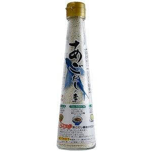 あごだしの素 顆粒タイプ 120g 中国地方 広島県