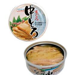 駒越食品KGSまぐろ中トロ(中とろ)缶詰80g1ケース(24個)まとめ買い[N]