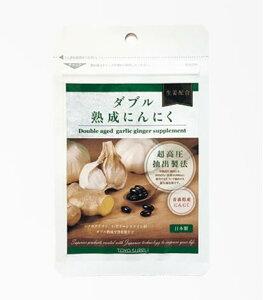 東洋サプリ ダブル熟成にんにく生姜 30粒