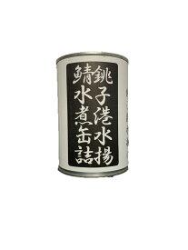 高木商店 やまめ さば水煮 銚子港水揚げ 425g (4571133670201)