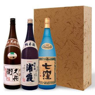 Soju sake 1 sake bottle gift box