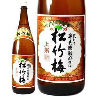 宝酒造松竹梅上撰1.8L(1800ml)