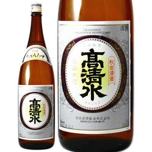 秋田酒類製造 高清水(たかしみず) 精撰 1800ml 本醸造酒秋田県