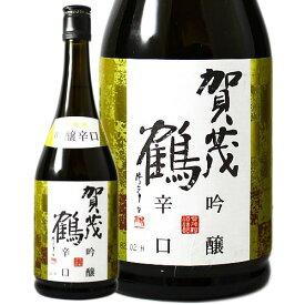 賀茂鶴 吟醸辛口(かもづる ぎんじょう からくち) 720ml 日本酒 吟醸酒広島県